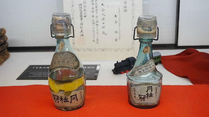 Sake vintage